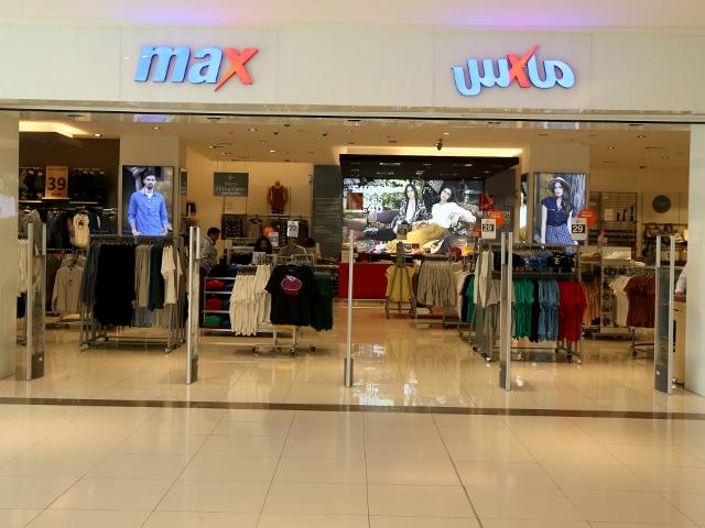 Max Fashion In Dubai City Centre Al Shindagha