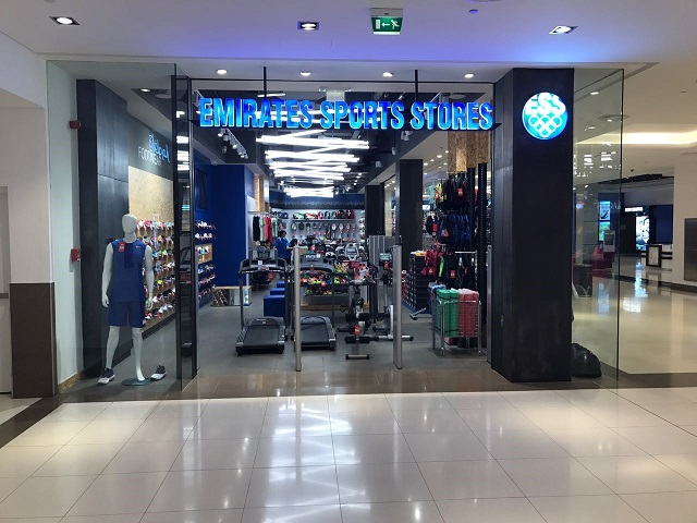 Emirates Sports Store